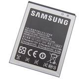 Samsung Akku 2100 mAh Li-Ion für Galaxy S3