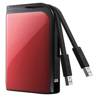 "1000GB Buffalo MiniStation Extreme HD-PZ1.0U3R-EU 2.5"" (6.4cm) USB 3.0 rot"